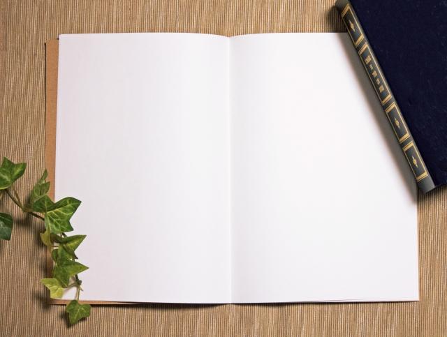 株式会社ジャストライト浪岡智がお送りするおすすめの本のイメージ画像