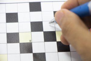 株式会社ジャストライト浪岡智がお送りする「地方紙新聞のクイズボックス」についてのイメージ画像