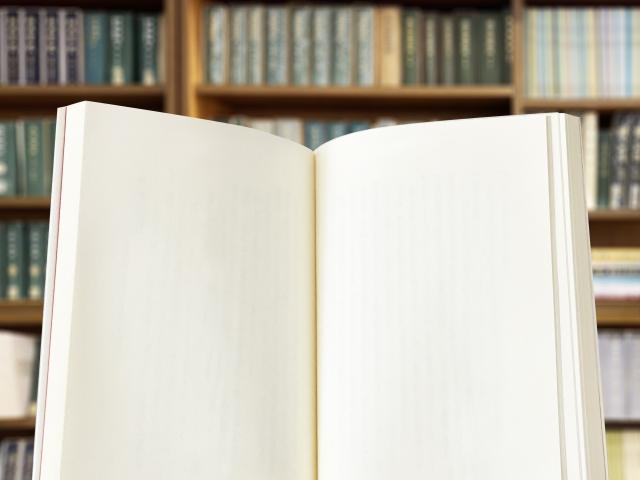 株式会社ジャストライト浪岡 智がお送りする本、吉田春夫「キーポイント力学」についてのイメージ画像