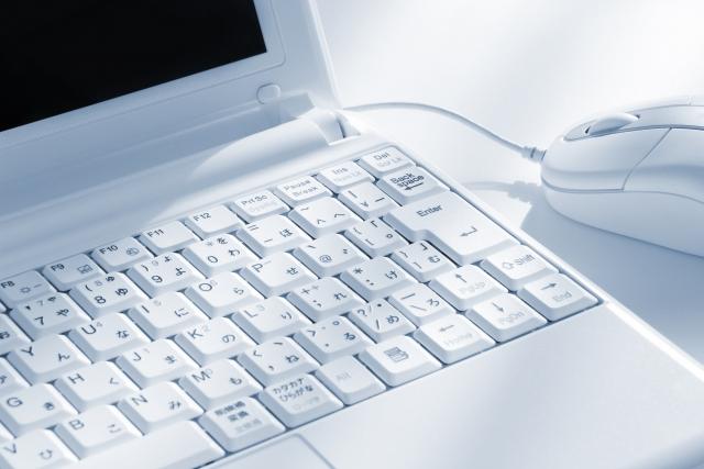 株式会社ジャストライト浪岡 智がお送りする「パソコン」についてのイメージ画像