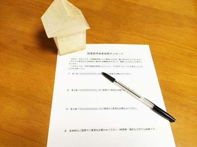 株式会社ジャストライト浪岡 智がお送りする共同通信社による「東進調査」に関するイメージ画像