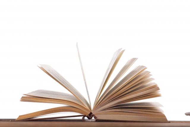 株式会社ジャストライト浪岡 智がお送りすることわざ「読書百遍義自ずから見る」についてのイメージ画像