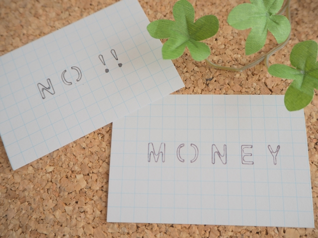 株式会社ジャストライト浪岡 智がお送りすることわざの「器用貧乏」についてのイメージ画像