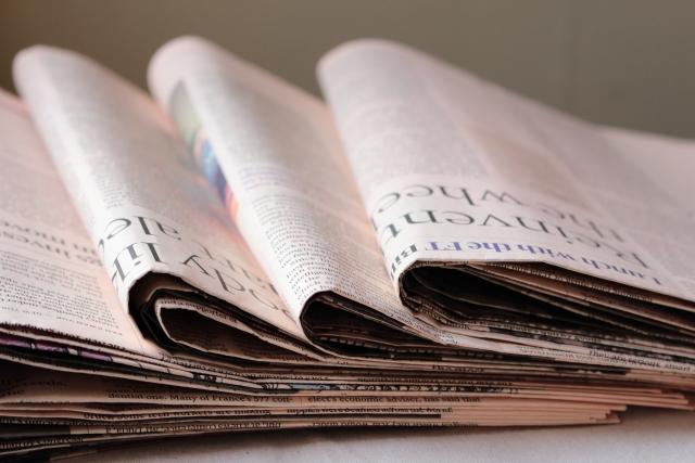 株式会社ジャストライト浪岡 智がお送りする日刊工業新聞についてのイメージ画像