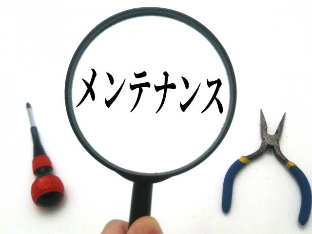 株式会社ジャストライト浪岡 智がお送りする「機械保全3級」の勉強法についてイメージ画像