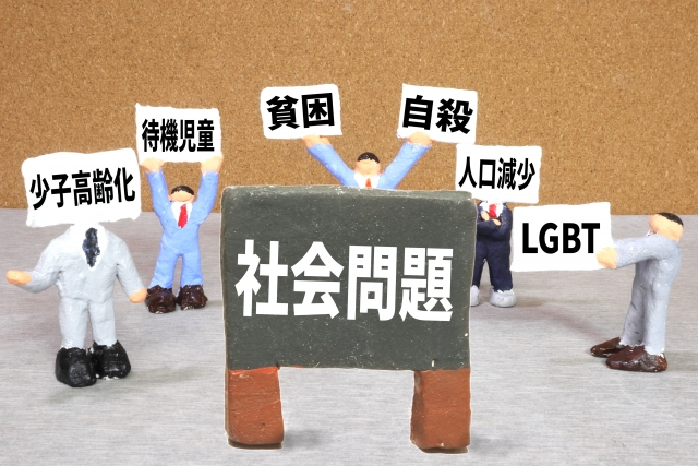 株式会社ジャストライト浪岡 智がお送りする四字熟語の「蛍雪之功」についてのイメージ画像