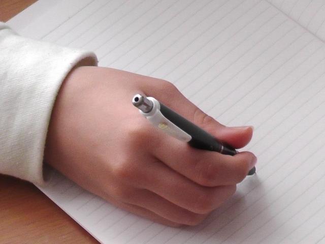 株式会社ジャストライト浪岡 智がお送りする「四字熟語」についてのイメージ画像
